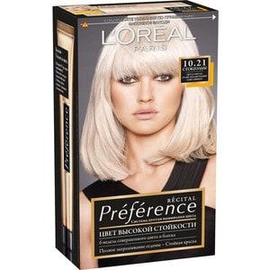L'OREAL Preference Краска для волос тон 10.21 Стокгольм авиабилет хельсинки стокгольм