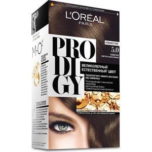 L'OREAL Prodigy Краска для волос тон 5.0 каштан l oreal prodigy краска для волос тон 3 0 темный шоколад