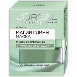 L'OREAL Dermo Expertise Магия глины Очищение и Матирование маска 50мл