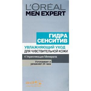 крем L'OREAL Men Expert Уход для лица увлажняющий Гидра сэнситив для чувствительной кожи 50мл от ТЕХПОРТ