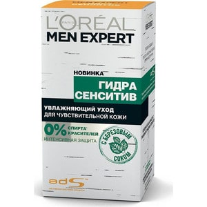 крем L'OREAL Men Expert Уход для лица увлажняющий Гидра сэнситив с березой 50мл 2018 new vintage men s messenger bags canvas shoulder bag fashion men business crossbody printing travel small handbag