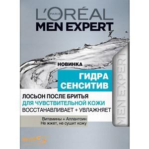L'OREAL Men Expert Лосьон после бритья Гидра сенситив для чувствительной кожи 100 мл пена для бритья men expert гидра сенситив для чувствительной кожи 200 мл