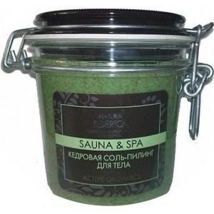 Natura Siberica NS Sauna&Spa кедровая соль-пилинг для тела 370 мл natura siberica sauna