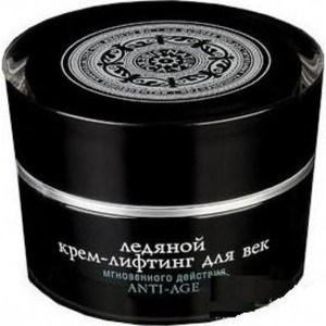 Natura Siberica Absolut Ледяной крем-лифтинг для век Caviar 15мл