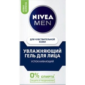 Nivea Увлажняющий гель для лица для чувствительной кожи мужской 50мл