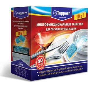 Аксессуар Topperr 3303 Таблетки для посудомоечных машин 10в1,40шт.