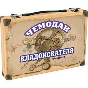 Набор Новый формат Чемодан кладоискателя ( 80158 ) рюкзак кладоискателя модель 1