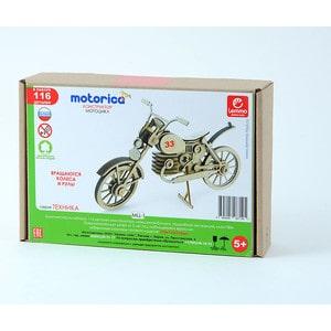 Конструктор Lemmo МЦ-1 Мотоцикл 33 мц 21 цевье где купить