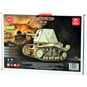 Конструктор Lemmo 0024 Танк СУ-18