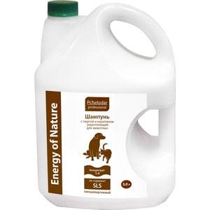 Шампунь Pchelodar Professional Energy of Natural укрепляющий с пергой и кератином для для животных 5л
