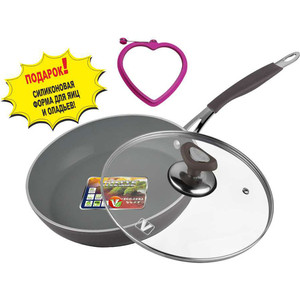 Сковорода с крышкой d 26 см Vitesse Renaissance (VS-2517) сковорода vitesse vs 2103