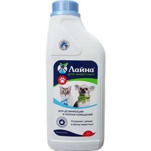 Средство Лайна для уборки и дезинфекции мест обитания домашних животных 1л