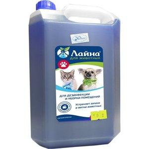 цены Средство Лайна для уборки и дезинфекции мест обитания домашних животных 5л
