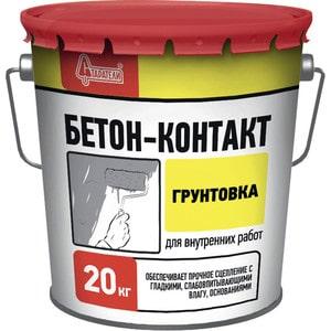 Грунтовка СТАРАТЕЛИ БЕТОН-КОНТАКТ 20кг.