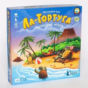 Настольная игра Cosmodrome Games Ла-Тортуга. Черепаший остров (52015) cosmodrome games настольная игра базинга
