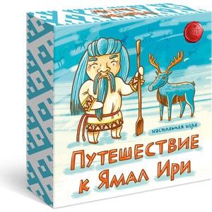Настольная игра Сквирл Путешествие к Ямал Ири (ЯМА014) arsstar настольная игра elfenland волшебное путешествие