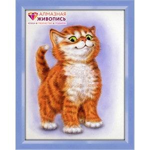 Алмазная мозаика Алмазная живопись Важный кот (АЖ-1188)