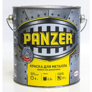 Краска по металлу PANZER ГЛАДКАЯ коричневая 2.3л. ral 8017 клин коричневая краска для синтетики