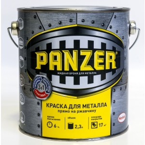 Краска по металлу PANZER ГЛАДКАЯ оранжевая 0.75л. ral 2011