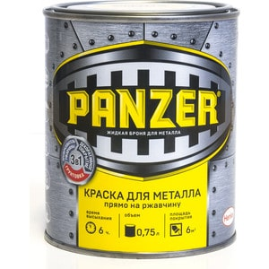 Краска по металлу PANZER ГЛАДКАЯ синяя 0.75л. ral 5010