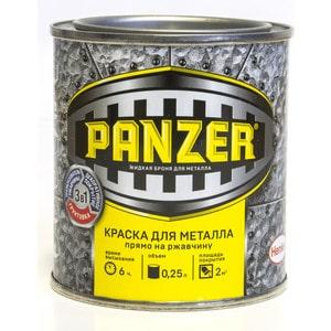Краска по металлу PANZER МОЛОТКОВАЯ коричневая 0.25л. клин коричневая краска для синтетики