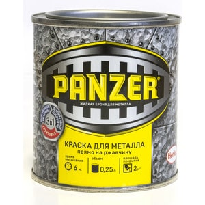 Краска по металлу PANZER МОЛОТКОВАЯ синяя 0.25л.