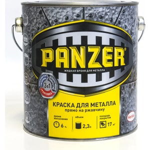 Краска по металлу PANZER МОЛОТКОВАЯ синяя 2.3л.