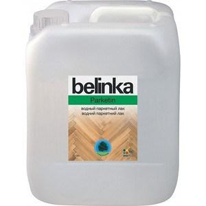 Лак паркетный BELINKA PARKETIN водный глянцевый 5л. лак паркетный глянцевый feidal pu parket mobellack 5 л