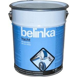Лак яхтный BELINKA YACHT полуматовый 9л.