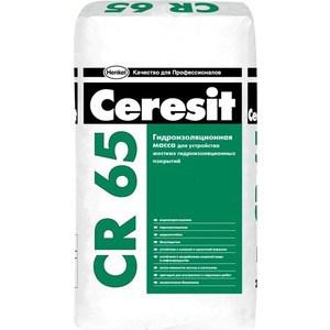 Гидроизоляция Ceresit CR 65 для бассейнов подвалов гаражей 25кг.