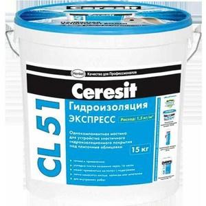 Гидроизоляция Ceresit CL 51 эластичная полимерная 15кг.