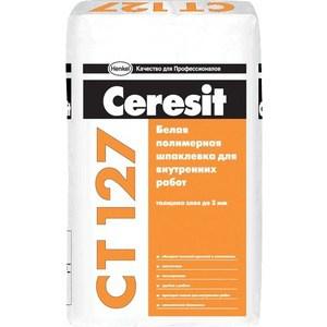 Шпатлевка Ceresit CT 127 полимерная для внутр.работ 25кг.