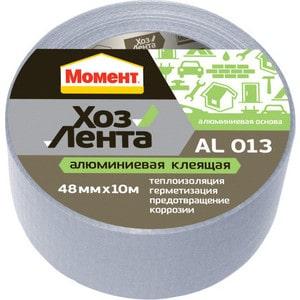 Скотч МОМЕНТ хоз.лента алюминиевая клеящая 48мм. х 10м. от ТЕХПОРТ