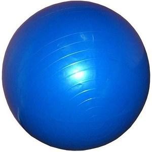 все цены на  Мяч гимнастический Body Sculpture ВВ-001РР-30 (75см)  онлайн