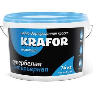 Краска в/д KRAFOR интер. супербелая 14кг.