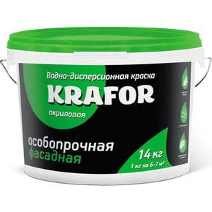 Краска в/д KRAFOR фасадная особо прочная 14кг.