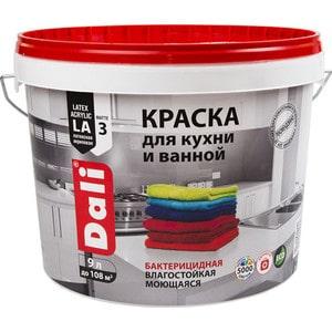 Краска в/д РОГНЕДА DALI латексная для кухни и ванной влагостойкая биозащитная база А 9л.