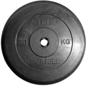 Диск обрезиненный Atlet черный d-31 20кг цена 2017
