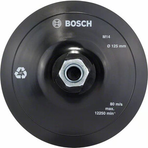 Тарелка опорная Bosch 125мм на липучке (2.608.601.077) опорная тарелка multihole 125 мм мягкая bosch 2608601333