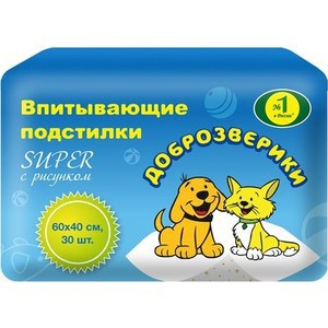 Впитывающие подстилки Доброзверики Super с рисунком для животных 60х40см 30шт