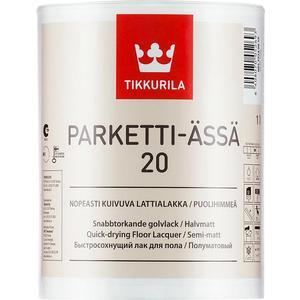 Лак для паркета TIKKURILA Parketti-Assa 20 ( Паркетти-Ясся ) полуматовый 5л. лак для древесины tikkurila paneeli assa 20 панели ясся полуматовый база ер 9л
