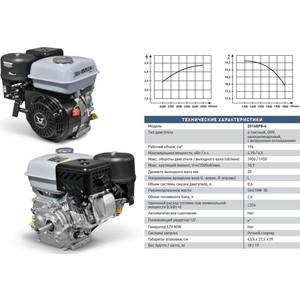 Двигатель бензиновый ZONGSHEN ZS168FB-6 от ТЕХПОРТ