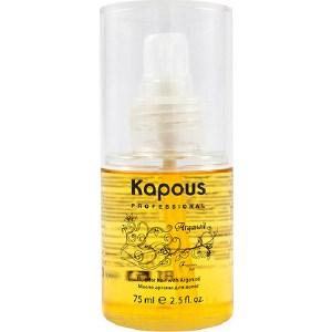 Kapous Arganoil Масло арганы для волос Arganoil 75 мл kapous масло арганы для волос arganoil 75 мл