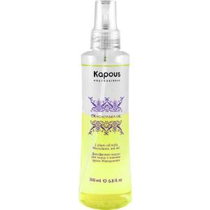 Kapous Macadamia Oil Двухфазное масло с маслом ореха макадамии 200 мл