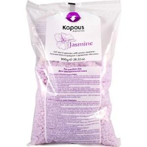 Kapous Гелевый воск в гранулах с ароматом ''Жасмин'' 800 гр от ТЕХПОРТ