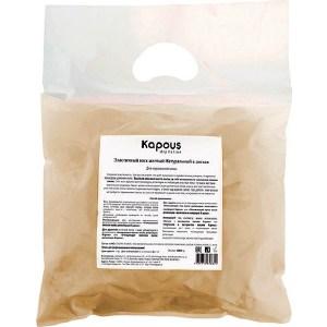 Kapous Горячий воск Желтый Натуральный Круглые диски в пакете 1 кг