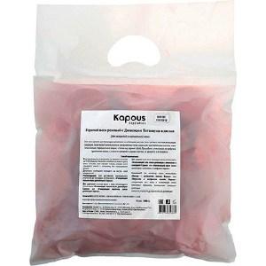 Kapous Горячий воск Розовый с Диоксидом Титаниума Круглые диски в пакете 1 кг