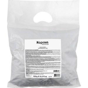 Kapous Горячий воск Синий с Азуленом Круглые диски в пакете 1 кг