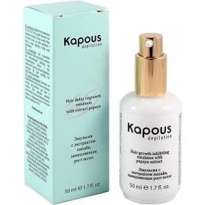 Kapous Эмульсия, замедляющая рост волос с экстрактом папайи 50мл от ТЕХПОРТ