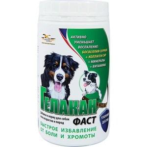 все цены на Добавка к корму GELACAN Фаст быстрое избавление от боли и хромоты для собак всех возрастов и пород 500г